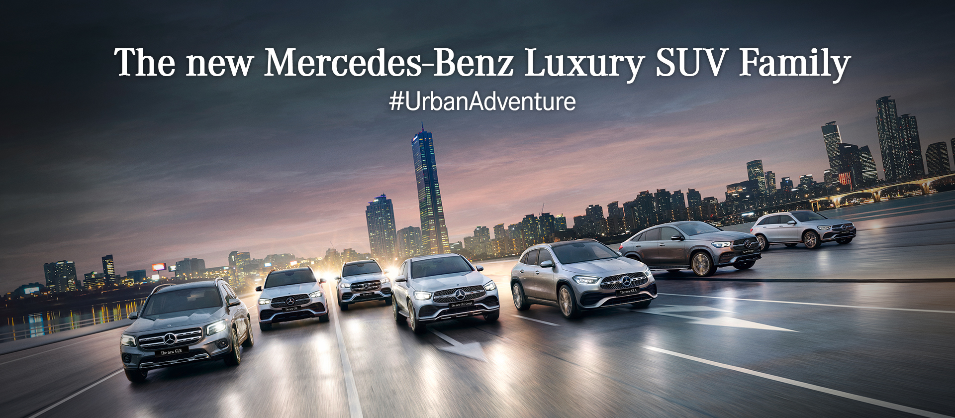 The new Mercedes-Benz SUV range #UrbanAdventure