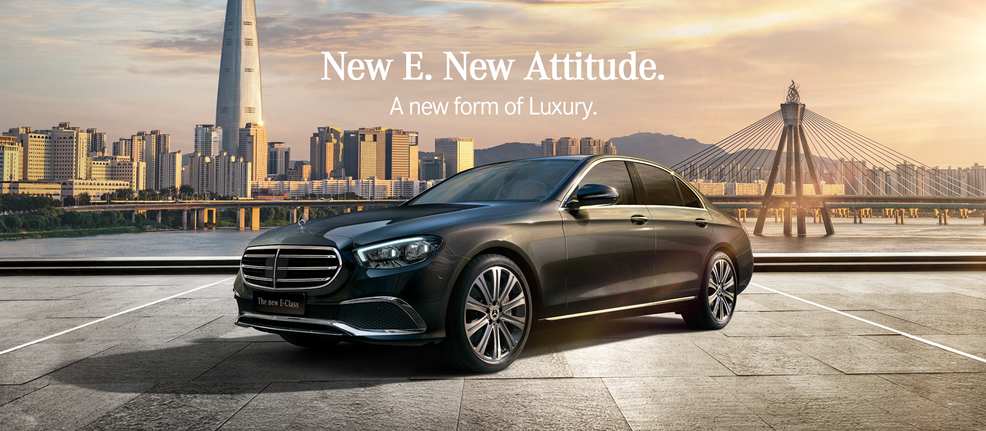 Mercedes-Benz #New-E-New-Attitude