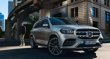 The new GLS